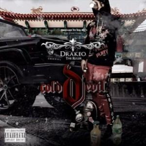 Instrumental: Drakeo The Ruler - Flu Flamming